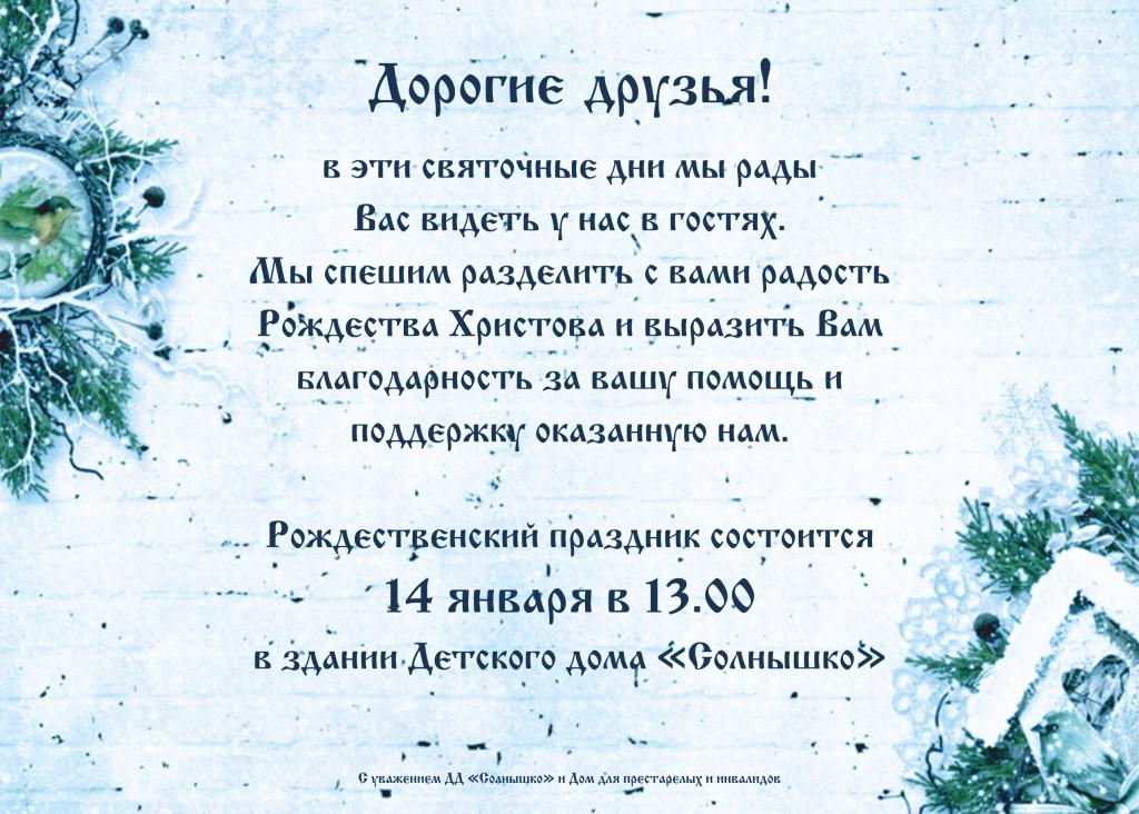 p-nyiy-2