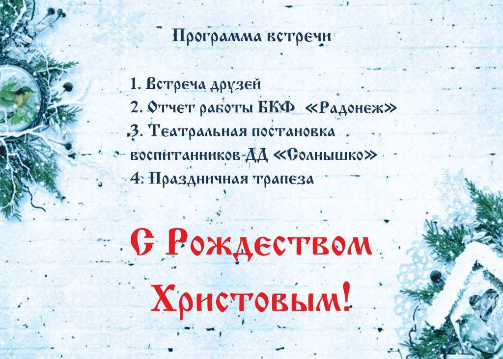 p-nyiy-3